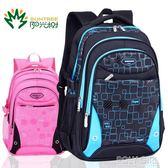 小學生書包男生女1-3-4-6年級兒童書包6-12周歲男孩雙肩背包防水 polygirl