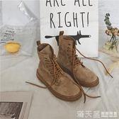 新款韓版ins馬丁靴女復古短筒加絨加厚磨砂英倫風短靴chic 滿天星