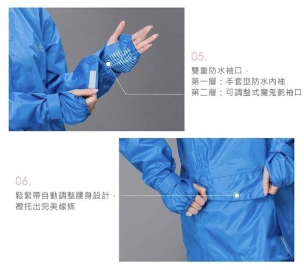 現貨不用等  裙擺搖搖 時尚休閒雨裙 防水兩件式
