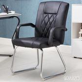 辦公椅家用電腦椅職員會議椅懶人座椅麻將椅子皮椅 qw3906『俏美人大尺碼』TW
