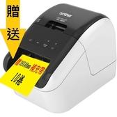 [另贈39X48mm補充帶X10捲]brother QL-800  (平輸)標籤機 / 條碼機(另售QL-720NW/QL-1050/T4e/TTP-345)