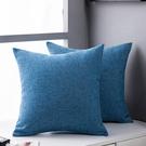 素色抱枕套不含芯 亞麻沙發抱枕靠墊靠背棉...