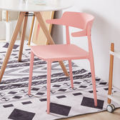 交換禮物-北歐女性舒適塑料椅子休閒洽談咖啡椅餐廳簡易家用靠背粉色小餐椅WY