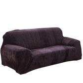 詩茵加厚純色布藝三人沙發罩全蓋簡約現代毛絨皮冬季沙發套全包 年前鉅惠