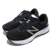 New Balance 慢跑鞋 NB 680 黑 銀 入門款緩震跑鞋 運動鞋 女鞋【PUMP306】 W680LK6D