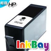HP NO.564XL CB321WA(CN684WA)(黑色) 【適用】C309A/C5324/C5370/C5373/C5380/C5383/C5388/C5390/C5393/B8550