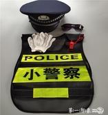 兒童小警察演出服小警官馬甲幼兒角色扮演小交警服反光馬甲表演服 第一印象