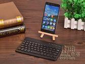 安卓手機充電藍芽無線鍵盤鼠標套裝筆記電腦迷你超薄靜音辦公鍵鼠CY 自由角落