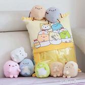 日本創意零食抱枕角落生物公仔床上睡覺布娃娃韓國女孩可愛萌禮物 芊惠衣屋