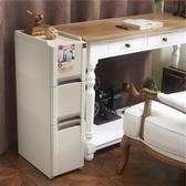 夾縫櫃 夾縫收納柜抽屜式塑料衛生間浴室窄柜子廚房冰箱床縫隙窄邊儲物柜