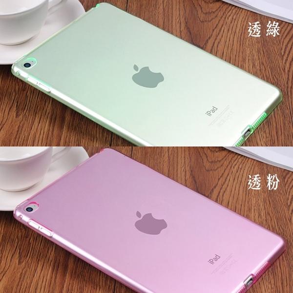 【妃航】糖果/繽紛 2020 iPad Air 4 10.9吋 防指紋 透明 TPU 平板 清水套/保護套/軟殼