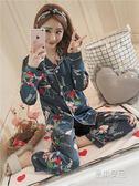 韓版ins超火的睡衣女長袖春秋真絲薄款套裝清新可愛冰絲綢家居服     原本良品