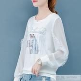 純棉打底衫T恤女裝2020年春秋季新款韓版百搭寬鬆短款長袖上衣服  夏季新品