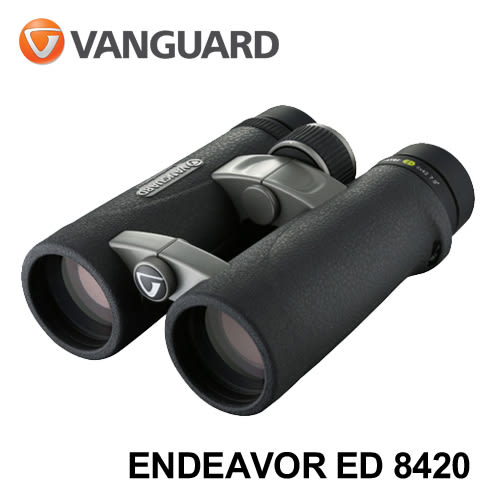 3C LiFe Vanguard 精嘉 ENDEAVOR 銳麗 ED-8420 觀鳥 觀景 ED 8420 望遠鏡 8x42 公司貨