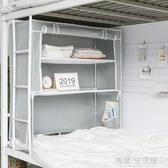 床上衣櫃女宿舍大學生寢室神器上鋪下鋪收納小衣櫃床頭床尾置物架AQ 有緣生活館