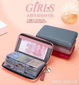 女式卡包韓國多卡位手拿錢包名片包60卡位元大容量卡套夾卡片包 糖糖日系森女屋