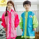 兒童雨點小眼睛撞色雨衣