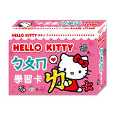 Hello Kittyㄅㄆㄇ學習卡 C678353-1 世一 (購潮8)