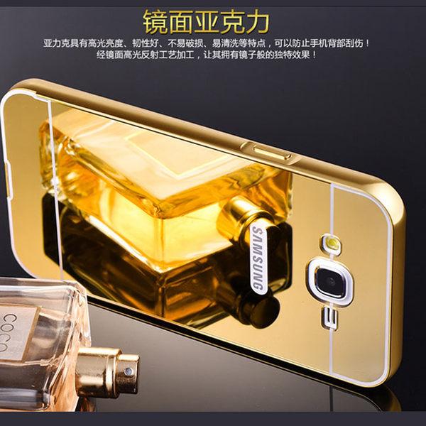 玫瑰金 三星Galaxy J7 超薄 鏡面殼 金屬邊框 三星J7 保護殼 J700 手機殼 保護套 手機套 金屬殼 硬殼
