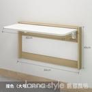 隱形壁掛式折疊桌板伸縮實木餐桌掛牆多功能電腦桌子小戶型靠牆壁 全館新品85折 YTL