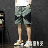 大碼男士七分褲 男士韓版潮流寬鬆拼色五分褲時尚沙灘休閒運動褲 LJ2854【艾菲爾女王】