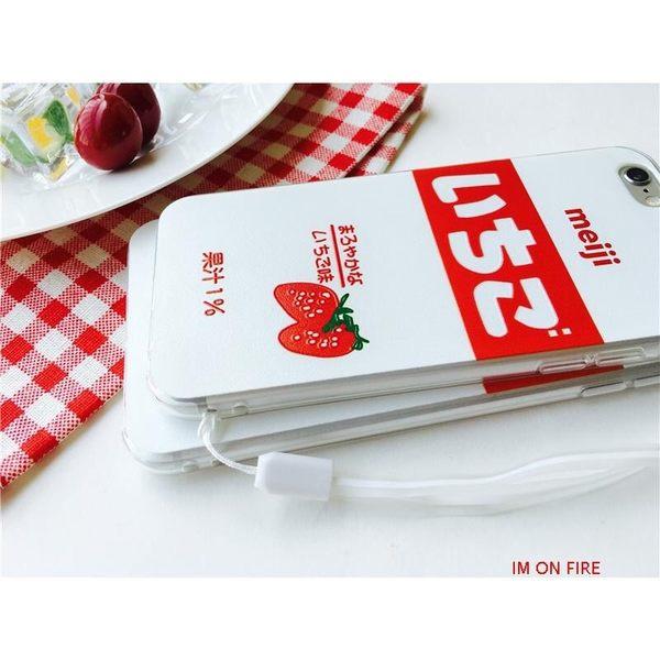 iPhone手機殼 可掛繩 日本明治草莓果汁 浮雕軟殼 蘋果iPhone7/iPhone6/iPhone5手機殼