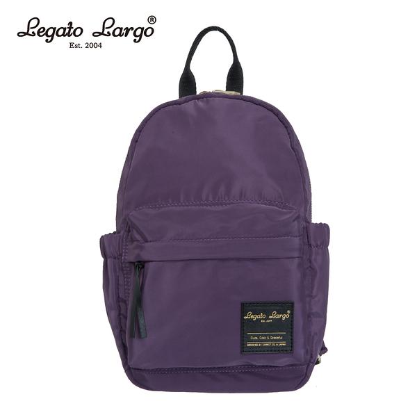 【Legato Largo】輕巧迷你後背包-紫 LT-M1001PU