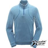PolarStar 兒童 高領拉鍊保暖上衣『藍』 P18201 戶外│休閒│登山│機能衣│刷毛衣│童裝│兒童