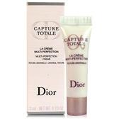 Dior迪奧 逆時完美再造乳霜(一般型) 3ml【UR8D】