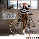 《BA5174》高腰收腹彈性修身多色窄管褲 OrangeBear