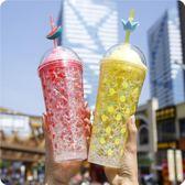 夏日碎冰杯韓版雙層制冷杯創意潮流塑料杯帶蓋吸管冰酷杯成人水杯 七夕節優惠 明天結束
