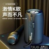 藍芽音箱 狂熱者無線藍芽音箱電腦家用戶外大音量迷你K歌小音響車載低音炮