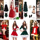 聖誕節服裝成人女韓版可愛聖誕樹披風聖誕老人女【雲木雜貨】