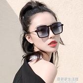 青陌 2020新品墨鏡女個性圓臉方形偏光太陽鏡防曬街拍眼鏡潮顯瘦  聖誕節免運