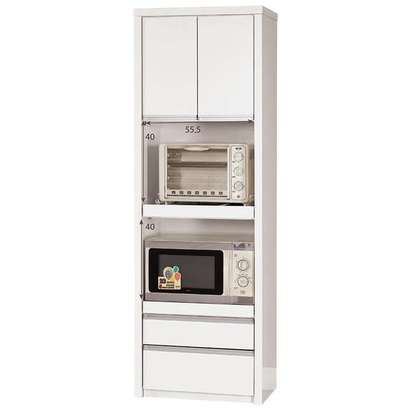 【森可家居】卡洛琳2尺收納櫃 8CM925-2 白色 餐櫃 高廚房櫃 碗盤碟櫃 北歐風