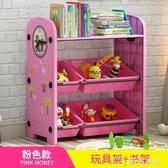 玩具收納箱兒童玩具收納架整理架多層置物架收納箱幼兒園寶寶玩具架收納 麥吉良品YYS