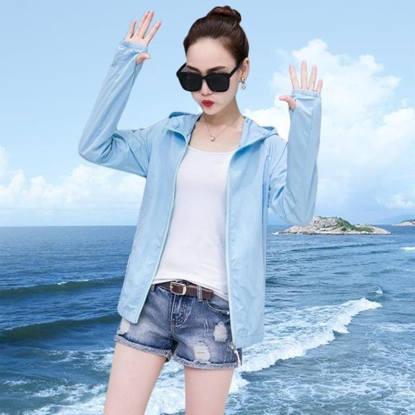 防曬衣 長袖防曬衣女短款2021夏季新款薄款戶外透氣外套防曬服女防紫外線 伊蒂斯