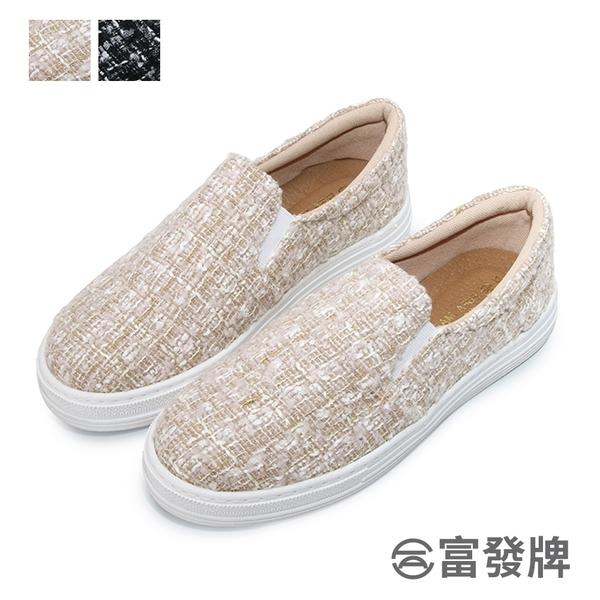 【富發牌】巴黎香榭毛呢懶人鞋-黑/米 1BE95