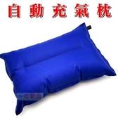 【南紡購物中心】自動充氣枕頭~附收納綁帶 收納袋