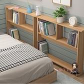長條置物架 床邊置物架 床尾縫隙填塞 床側邊床頭沙發邊縫夾縫窄條長條櫃臥室T