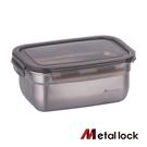 韓國Metal lock方形不鏽鋼保鮮盒1200ml