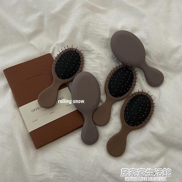 韓國ins氣墊梳子可愛少女便攜按摩小梳子隨身氣囊梳子迷你 居家家生活館