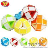 兒童學生益智百變異形魔術方塊「Top3c」