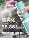 噴霧器 噴壺消毒專用酒精84防疫噴霧器0.75L家用園藝澆花氣壓電動噴霧瓶