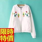 夾克外套-明星同款寬鬆男女太空棉外套(單件)4款65ab20[巴黎精品]