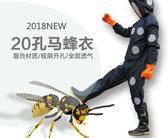 馬蜂服防蜂連身衣加厚透氣專用防蜂衣全套散熱防蜂帽防捉馬蜂衣服 igo生活主義