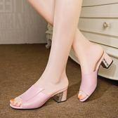 女鞋 中跟拖鞋 大尺碼百搭魚口中跟拖鞋 黑/白/粉 34-41