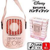 小禮堂 迪士尼 公主 方形隨身電風扇 附頸掛繩 USB電風扇 手持電風扇 桌扇 (粉 Q版) 4580468-27859