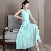 無袖雪紡洋裝連衣裙女夏季氣質V領中長款修身顯瘦純色大擺裙 森雅誠品