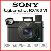 SONY RX100 VI 4K HDR錄影 翻轉觸控 公司貨【送32G+原電8/5】★24期0利率★薪創數位